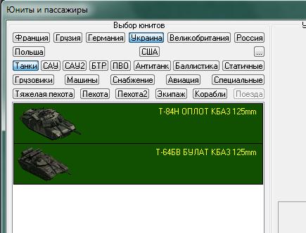 http://www.forum.modplanet.net/uploads/monthly_06_2012/post-762-1340291084.png